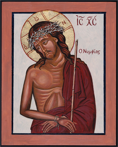 Icon — Christ the Bridegroom