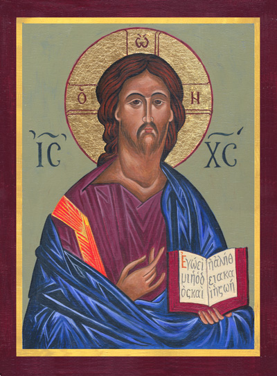 Christ the Teacher Icon by Lynne Beard
